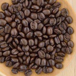 画像1: ブラジル 手摘み完熟豆